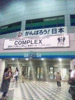 CONPLEX